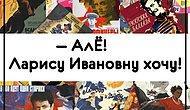 Тест: Лишь те, кто действительно любит советские фильмы, смогут угадать, кому принадлежит цитата на 13/13