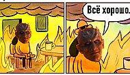 """Черный экран, бесполезный Бран и еще 40 приколов на тему третьей серии """"Игры престолов"""""""