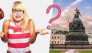 Тест: Кто узнает все 10 российских городов по картинке, тот молодец как соленый огурец :)
