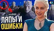 """Киноляпы из """"Игры престолов"""", замеченные самыми глазастыми зрителями :)"""