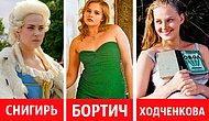 7 российских актрис, которые резко поправились ради роли