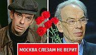 Как выглядят актеры «Москва слезам не верит» почти 40 лет спустя