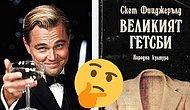 Анкета: Голосуем, что лучше - известная книга или ее не менее известная экранизация?