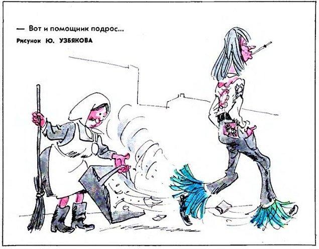 Советский стеб над стилягами: Карикатуры времен СССР со свойственной тому времени иронией