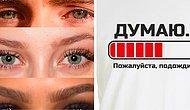 Тест: Слабо узнать известных знаменитостей по глазам на 10/10?