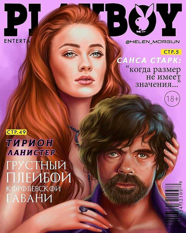 Что могут написать о персонажах «Игры престолов» в прессе? Художница поместила героев любимого сериала на обложки журналов