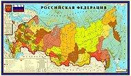 Тест: 12 вопросов про Россию, ответы на которые даже как-то неловко не знать :)