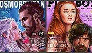 """Что могут написать о персонажах """"Игры престолов"""" в прессе? Художница поместила героев любимого сериала на обложки журналов"""