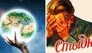 Вам должно быть стыдно жить на планете Земля, если не пройдёте этот тест на знание окружающего мира