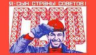 Тест по СССР, который под силу лишь тем, кто застал те времена