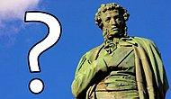 Тест: Человек вы образованный или бездарь неграмотный?