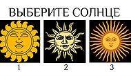 Тест: Выберите древний символ солнца и узнайте, что вас ждет на этой неделе