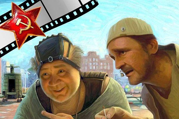 Тест: Вам удастся угадать советские фильмы по эскизам на 10/10, только если вы «засмотрели» их до дыр