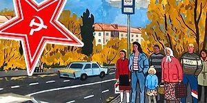 Тест на гражданина СССР: Если вы помните, как жилось в Советском Союзе, то легко наберете 11/13