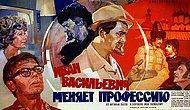 Тест по советскому кино, который под силу всем тем, кто вырос в СССР