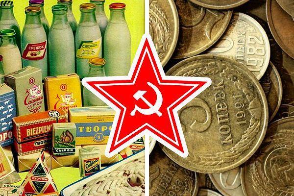 Тест для тех, кто жил в СССР: Вспомните ли вы советские цены на 10/10 или вас подведет память?