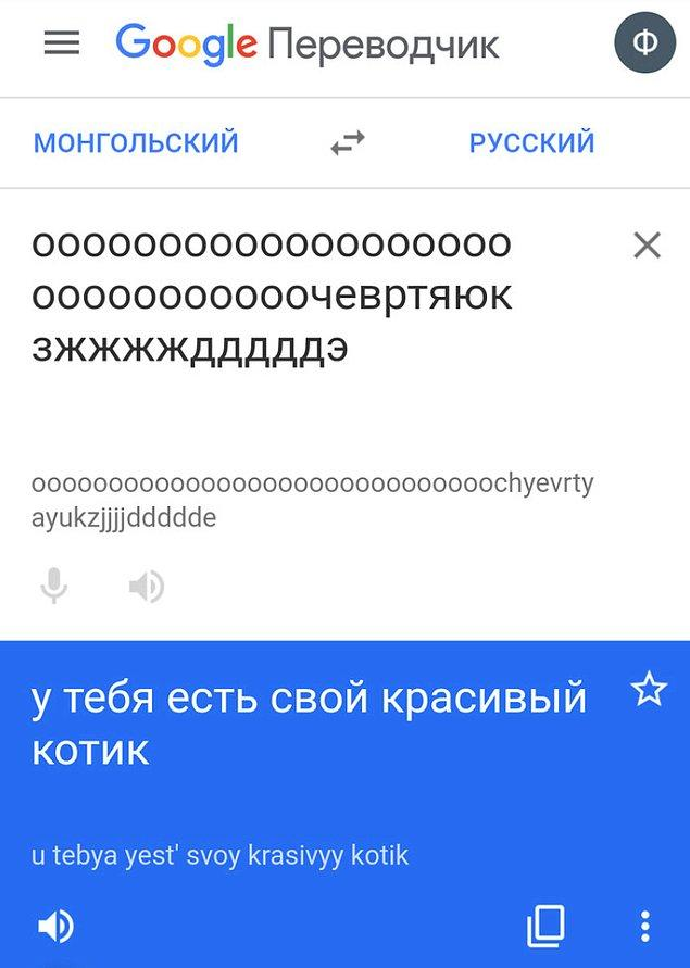 «Моя твоя не понимать», или 40 отпадных примеров трудностей перевода