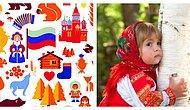 Тест на знание России: Набрав 9/12, вы можете гордится знаниями о своей родине