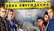 7 российских сериалов, которые не заставят испытать чувство стыда