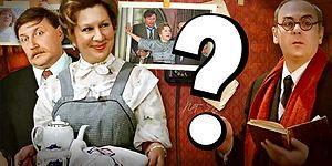 Тест по советскому кино, который под силу лишь самым его любителям