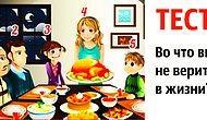 Тест: Выберите человека, который за столом не хочет есть, а мы расскажем, во что вы не верите в жизни