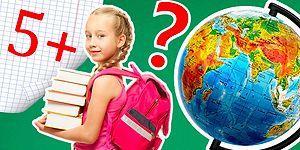 Тест по географии, который смогут пройти лишь те, у кого в школе была «5» по этому предмету