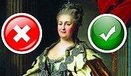 Тест «Правда или ложь»: Хватит ли вам ума, чтобы отличить исторические мифы от реальных фактов?