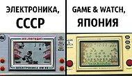 Скомунизжено: 10 советских товаров, дизайн которых «позаимствовали» за границей