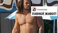 Растолстевший и с животиком: как сейчас выглядит обожаемый всеми «Кхал Дрого» — Джейсон Момоа