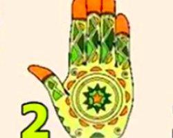 Вы выбрали символ руки Мириам 👇