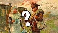 Сможете ли вы закончить эти русские пословицы и поговорки?