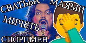 10 российских звезд, которые поражают своей безграмотностью