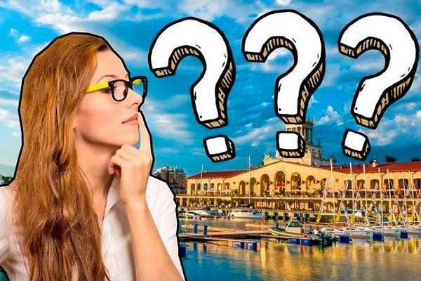 Тест: В каком городе России вам нужно жить?
