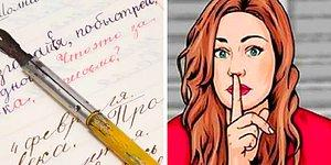 Тест на грамотность, который покажет, можно ли вам вообще открывать рот в приличном обществе