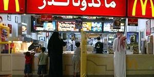 Саудовская Аравия прекращает гендерную сегрегацию в ресторанах