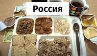 Как выглядит армейская еда в разных странах (14 фото)