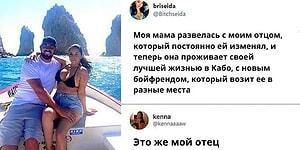 Девушка поделилась фотографией своей мамы с ее новым парнем, а другая девушка узнала в мужчине своего папу