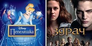 15 плакатов популярных фильмов на болгарском языке, которые ну просто шедевральны