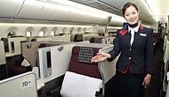 """Japan Airlines убирает выражения """"дамы и господа"""" в своих анонсах"""