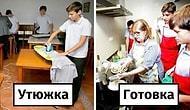 Школа в Испании учит мальчиков, как делать работу по дому