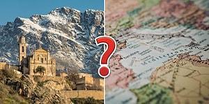 Тест для знатоков географии: Что здесь лишнее?