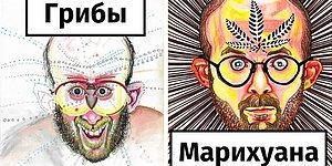 Художник каждый день принимает разные наркотики и рисует автопортрет под их воздействием