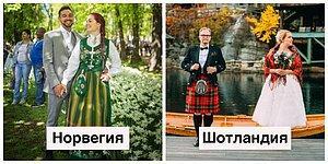 Это вам не платье-торт: Как выглядят традиционные свадебные наряды в разных уголках мира (18 фото)