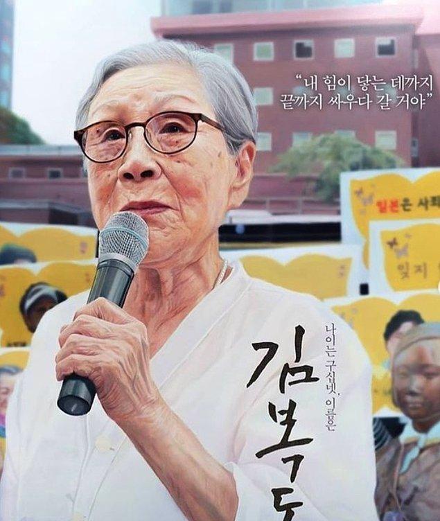 Kim 19 Nisan 1926 yılında Kore'nin küçük bir köyü olan Yangsan'da doğdu. Kendisi ailenin altı kız çocuğundan dördüncüsüydü.