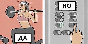 20 саркастичных комиксов от русского художника, которые не просто понять с первого раза
