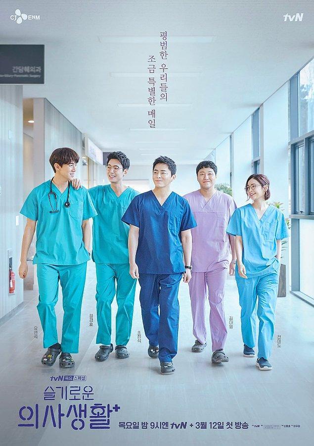 8. Hospital Playlist