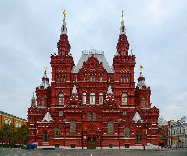 2. Devlet Tarih Müzesi, Rusya