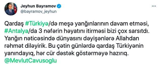 Antalya'nın Manavgat ilçesinde başlayan ve kısa sürede birçok ilimizden aldığımız yangın haberleriyle derinden sarsıldık. Yangınlara karşı tüm Türkiye birlik olmuşken, anlamlı bir destek de kardeş ülkemizden geldi.