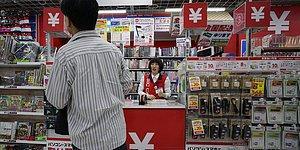 Покупатель, поскользнувшийся в супермаркете в Японии, получит компенсацию в размере 21 миллиона иен