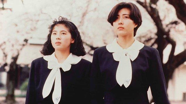 1990: The Cherry Orchard – Shun Nakahara